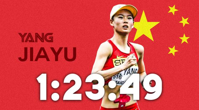 Yang Jiayu China