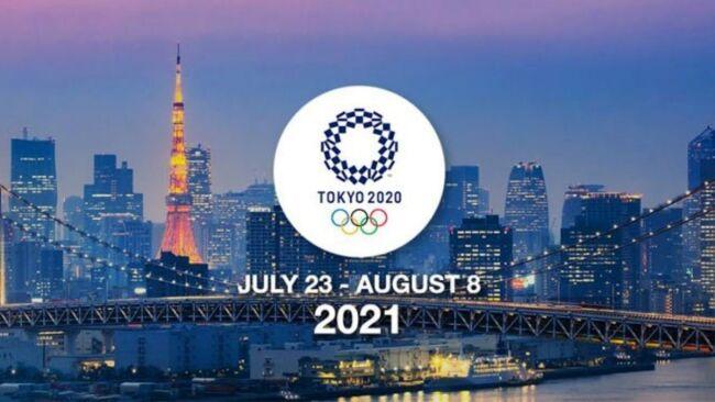 Tokyo 2020 Sumer Olympics dates